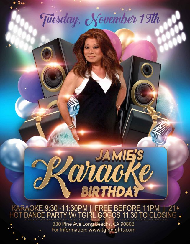 Tuesday, November 19th, Jamie's Birthday Party!!